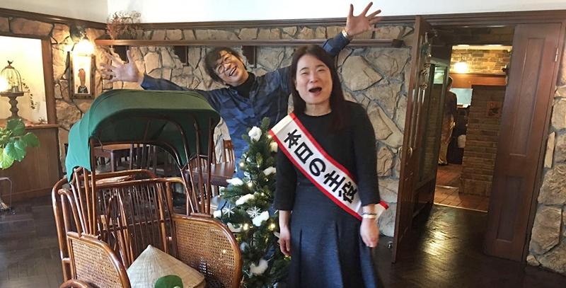 野口暢子カウンセラーと竹内社長