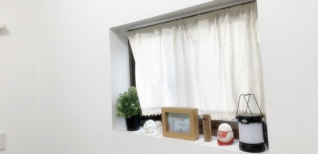 名古屋ルーム2Fの窓